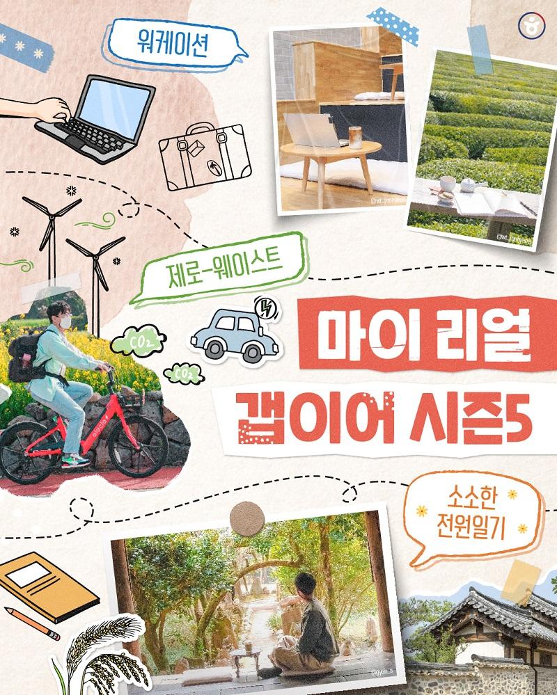 시즌5 포스터.jpg